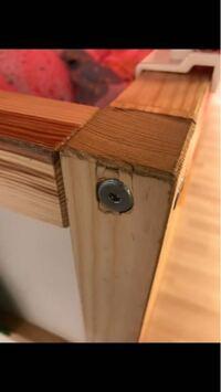 この木材を結合している金具はなんというものなんでしょうか?