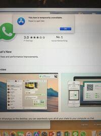 Macで使用しているアプリがアップデート出来ません。 添付画像の様にPlease try again later と出てきて、LINEなどのアップデートが出来ません。 ぜひ解決策をご教示ください。