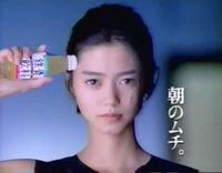 川合千春は好きでしたか?