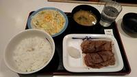 松屋のカルビ焼肉定食は好きですか?