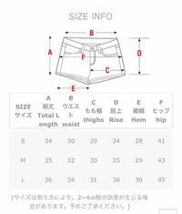 ネット通販の服のサイズについてです 韓国の通販サイトでショートパンツを買う予定です。私は身長166.6cm51kgなのですがどのサイズを買うのが一番良いと思いますか?ちなみにゆったりというよりはぴったり履きたいです。