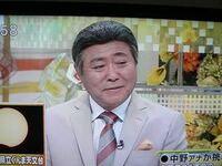 小倉智昭のズラどうですか?