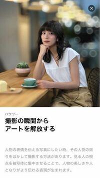 この女性分かる方いますか? 5月11日のiPhoneのAppStoreのハウツーに出てきます。 よろしくお願いします。