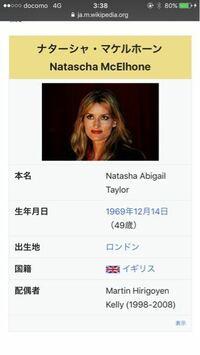 トゥルーマン・ショーに出ていたシルビア役の女優さん、ナターシャ・マケルホーン(Natascha McElhone)さんについて質問です。 この女優さんに見覚えがあるのですが、Wikipediaの出演作品にピンとくるものがありませんでした。  そこで映画好きな方にお聞きしたいです。 ちょい役でも構いませんので、映画や海外ドラマの出演作品を教えて下さい。もしくは似ている女優さんがいれば教えて欲し...
