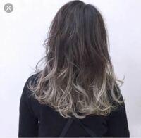 画像のように毛先だけ白っぽくセルフカラーしたいのですが、市販でオススメのヘアカラーありますか? 今の髪は毛先をブリーチしてアッシュベージュにしています。  今回も毛先だけまたブリーチしてから色を入れま...