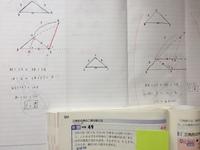 高校数学。外角の二等分線により生じた辺の長さ。  添付ファイルご覧ください。  赤の点線で平行な補助線を作成して、回答していますが、左右のどちらのアプローチでも、正解でしょうか? 答えはともに  y=...