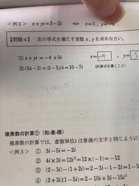 問題4 途中式と答え教えてください!
