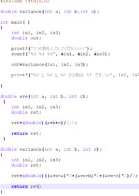 $ gcc -o exam3-6 exam3-6.c exam3-6.c:20:2: エラー: expected identifier or '(' before '{' token  { ^ exam3-6.c:30:1: エラー: expected identifier or '(' before '{' token  { と表示されます。 分...