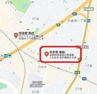 東京都港区六本木の「田舎家」ですが、レビューを見ると値段が高い、と多くあります。 ・ ここで質問をさせていただきます。 ・ 六本木の「田舎家」はどうして価格が高いのでしょうか。 何か理由があって高いのでしょうか。