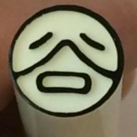 谷という漢字の判子は よく見ると人間の顔に 似てますか?