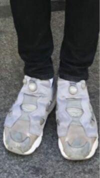 このスニーカーはreebokのポンプフューリーですか? もしそうなら、どのやつですか?  違うならなんのスニーカーですか?