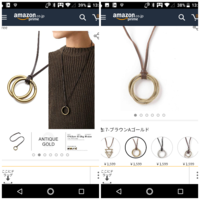 ネックレスに好きな数字を2つ着けたいのですが。革紐を買い数字だけ着けるのと、写真のようなリングの着いたネックレスに数字を付け加えるのどちらがお洒落だと思いますか?因みに34歳の女です。