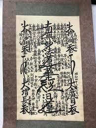 本物の仏教には、坊さん・寺・仏像が存在しない! 創価学会以外にホンモノ仏教があるのか?