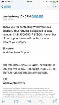 急募   ワールドベンチャーズ World ventures 学生でもできるビジネスを探していて登録しました。 しかし、謳っていた内容と違く退会したいです。  初めて4日なのでクーリングオフが使えると思うのですが、この先...