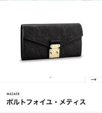 ルイヴィトン の アンプラントの黒の財布を買いました。 使う前に、防水スプレーをした方がいいでしょうか?  コロニル のを持っています。