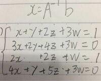 線形代数学でこの問題の解き方と答えを教えてください