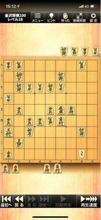 棋力ってどうしたら上がるんですか? 自分は小学生の頃に将棋を始めてからもう10年近くも将棋をやっているんですが、ここしばらくは全く上達している気配がありません。  むしろ最近明らかに下手になっています。...