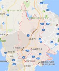 沖縄県沖縄市は「コザ市」から改称しましたが、未だに「コザの方がしっくりくる」という市民の方が多いのでは?