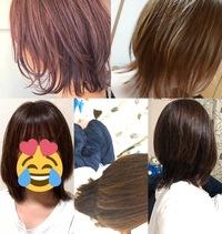 美容院で変な髪型(希望と違う)にされてしまいました。  添付写真の上段のようにと、美容師さんに画像を見せてカットしてもらったところ下段のようにザク切りのような段になってしまいました。 段をもっと自然に...