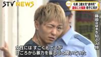 北海道2歳虐待死犯人藤原一弥容疑者 。こいつのウインク、ほんと何とかなりません?わざとウインクしてるのを使い続けてます? イライラきませんか?