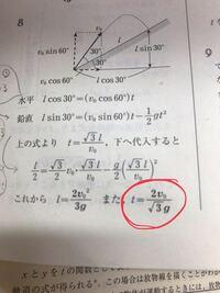 物理の計算について質問です。画像の赤丸で囲ってあるtの計算がどうしても合いません。途中式分かる方教えて下さい。お願い致します。
