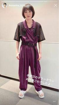 生駒里奈さんが水曜日のダウンタウンに出演していた際の、写真の衣装がどこのブランドのものかわかる方いませんか?
