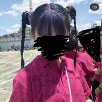 体育祭でこの髪型をやりたいのですが、なんて名前の髪型ですか? またやり方も教えていただきたいです。