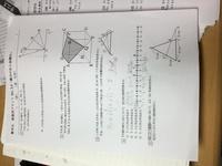 この、四角1と四角2と四角4の解説をお願いします。