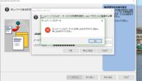 ホームページビルダー16で転送設定がうまくいきません。 今でもホームページビルダー16って使えますかね?困っています。