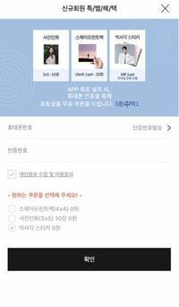 日本語が分かる韓国人の方、もしくは韓国語が分かる日本人の方いましたらこのページを翻訳していただきたいです。 お願いします。 翻訳アプリでは意味がわかりませんでした。