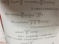 ポアソン積分についてです。 画像の f(r,x)=・・・  =・・・ ってなってると思うんですが、1行目から2行目のイコール関係が分かりません。 どなたか教えていただけませんでしょうか ?