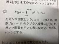 応用解析学 ラプラス変換の問題です。 この問題の解き方と答えを教えてください!!