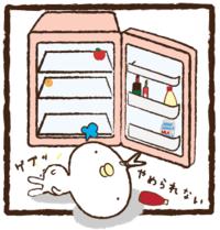 冷蔵庫に常備しておくと便利なもの。冷蔵庫を開けると、つまみ食いしてしまうもの。を教えて下さい。 ・ 私は、「チーズ」のつまみ食いがやめられません。