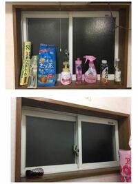 遮光シートでオススメありますか? 朝7時〜13:00が睡眠時間なのに 新居にひっこしたら窓だらけの1Kで 部屋中が異常なほど明るく眠れません。 まともに眠れず4日目でヤバイ。  寝る部屋は8畳に対して 200×180の窓が2つ。日当たり最強。 トイレ&キッチンも窓あり(画像) トイレのドア、キッチンのドアにもデカい窓。 遮光1級カーテンでも部屋中に光が反射して カーテンあけてるのかってくらい...