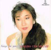 高橋真梨子さん  ♪ジョニーへの伝言  ♪五番街のマリーへ  どちらが名曲中の名曲だと思いますか?