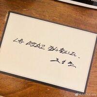 BIGBANG T.O.Pさんの除隊時 こんなメッセージカードが配られたらしいですがこの内容を教えてください(--;) タプさん自身達筆的な感じなのでなかなか翻訳できなくて笑