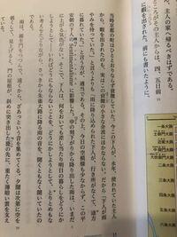 羅生門について質問です。 気色の漢字の読み方なのですが「きしょく」、や「けしき」とも読めると思うのですが羅生門ではどちらの読み方になるのか教えていただきたいです(*´-`)