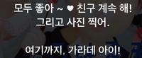 韓国語のハングルです。 誰か解読してください。