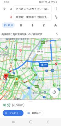 グーグルマップで何度も使いたいルートをラインで共有すると画像のようにプレビューとなってしまうのですがこれを案内開始にするにはどうしたらいいでしょうか?