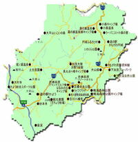 岡山県加賀郡吉備中央町は2004年10月1日に旧備中国の上房郡賀陽町と旧備前国(一部備中)の御津郡加茂川町が合併して発足しました。 郡名は合併した旧町名に由来し、石川県の旧国名「加賀」とは無関係です。 新...