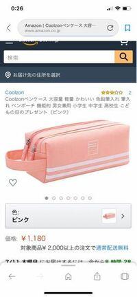 この筆箱可愛いと思いますか?? 韓国の学生が使っているような筆箱が欲しいです! なにかおすすめはありますか??