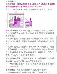ピーチ航空会社で羽田→仁川へ行くのですがこの説明はキャリーケースの中に入れる荷物ではなく、手荷物の説明でしょうか? 手荷物が厳しいだけでキャリーケースは結構ゆるいのですか?キャリーケースの中にも入れ...