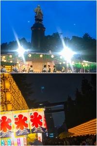 この写真の緑の光はUFOだと思いますか? 今日、靖国神社のみたま祭りに行って撮った写真に変な光が。 肉眼では気づか後から写真を見て気づき。 神社内から3ヶ所違う角度で撮った写真に映って ました。  スト...