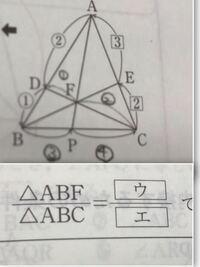ウは1,エは3です。解き方を教えてください!