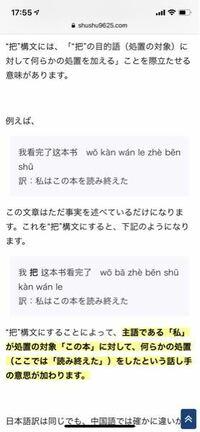 中国語の「了」と「把」の使い方を教えてください。 例えば我吃了苹果と我吃苹果了はどちらもリンゴを食べただと思うのですがどう使い分ければいいのですか?  把は使うタイミングがよくわかりません。調べてもわかりませんでした。