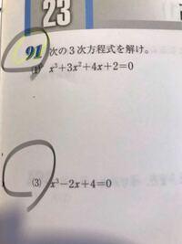 2問途中式と解答セットで教えてください。 昨日のとベストアンサーまとめて押します。