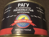 このロシアの缶詰、なんの缶詰かわかりますか?