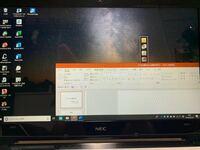 Windows10です。 パワーポイントだけこのように下に出てしまいます。 対処法教えてください。お願いします。 上にも上がりません。