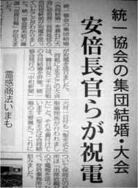 安倍総理大臣の人脈を尊敬する 無職ニートのネトウヨ 預金封鎖ネコからの質問   吉本興業の芸人は反社会勢力と付き合うと処分されるのに政治家は許されるのはなぜですか?
