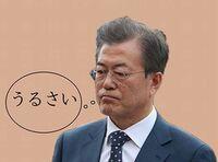「悪知恵」だけが売り物の韓国は果たして日本に勝てるのでしょうか?